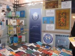 برگزاری نمایشگاهی از فعالیتهای پژوهشگاه سازمان میراث فرهنگی