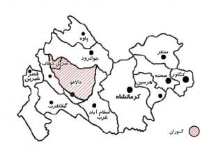 موقعیت جغرافیایی و قلمرو مکانی گویش گورانی