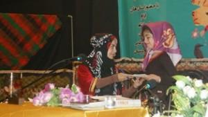 جشنواره شعر کردی کودک