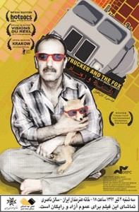 پوستر فیلم راننده و روباه
